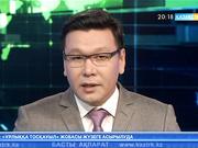 Алматы облысында екі жарым айда 72 жол апаты болды