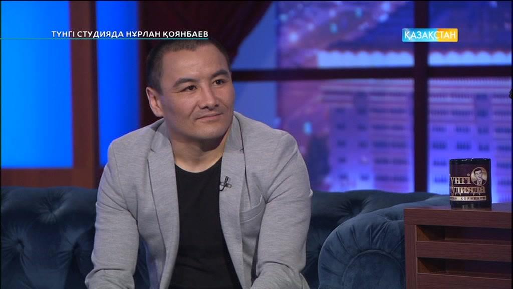 Түнгі студияда Нұрлан Қоянбаев - Жанат Жақиянов - боксшы (Толық нұсқа)