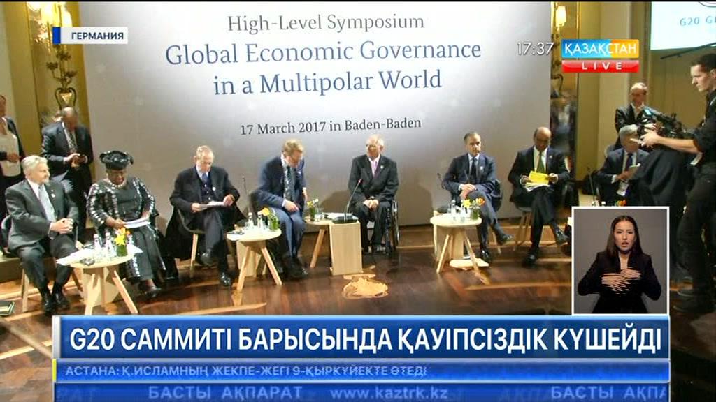 G-20 саммиті барысында қауіпсіздік күшейді