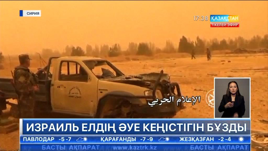 Бүгін Израиль әскери ұшақтары Сирияның әуе кеңістігін бұзып, Пальмира маңына снаряд жаудырған