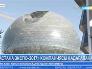 Қазына қаражаты ең керекті салаларға ғана бағытталуы тиіс - Қасым-Жомарт Тоқаев