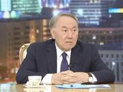 Мемлекет басшысы Нұрсұлтан Назарбаевтың республикалық БАҚ өкілдерімен сұхбаты (Толық нұсқа)