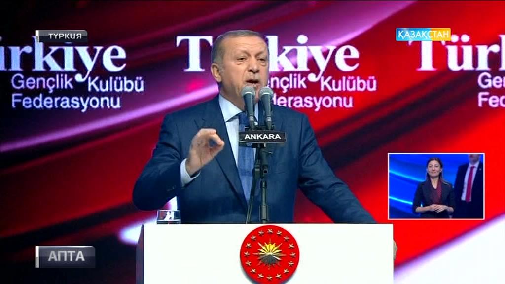 Түркия мен Еуропа арасындағы дипломатиялық дау ушығып барады