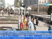 Өзбекстан президенті Шавкат Мирзиёев Қазақстанға мемлекеттік сапармен келеді
