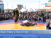 Астанада Наурыз тойына арналған басты мерекелік шара «Қазақ елі» монументінің алаңында өтті
