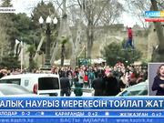 Әзірбайжандықтар да Наурыз мерекесін тойлап жатыр