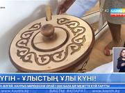 Мәжіліс депутаты Марат Бопазов: Елді бірлікке шақыратын әз-Наурызды асыға күтеміз