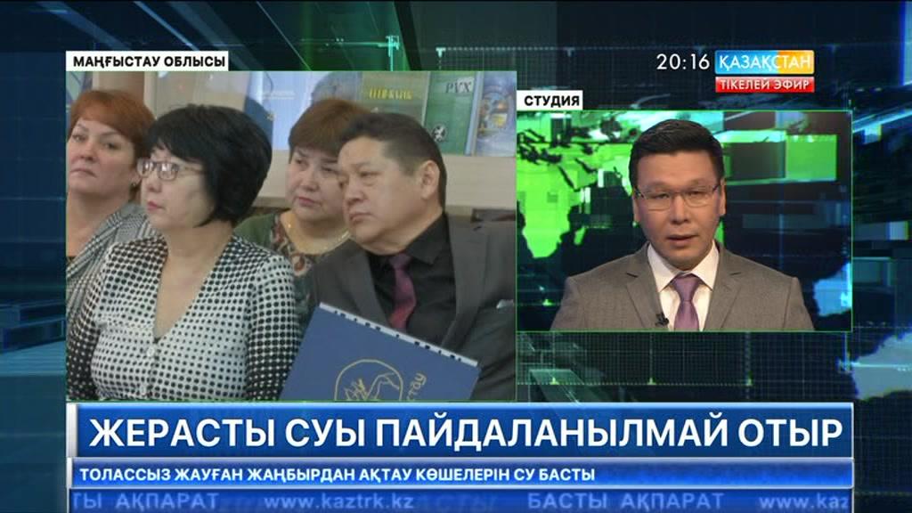 «Отпан тау» тарихи-мәдени кешені идеологиялық құралға айналуы тиіс - Ералы Тоғжанов