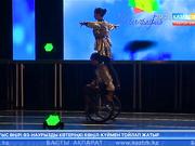 Астанада «Шексіз шығармашылық-2017» фестивалі мәресіне жетті
