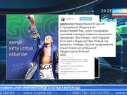 Геннадий Головкин қазақстандықтарды Наурыз мерекесімен құттықтады