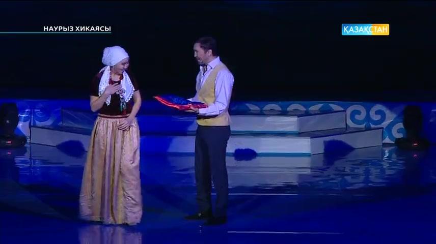 Наурыз Хиякаясы - Театрландырылған шоу-концерт (Толық нұсқа)