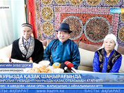 Моңғолия президенті Наурыз мерекесін қазақ отбасының үйінде қарсы алды (ВИДЕО)