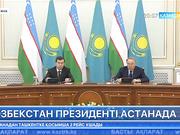 Соңғы бес айда Қазақстан мен Өзбекстан арасындағы сауда айналымы 30 пайызға артқан