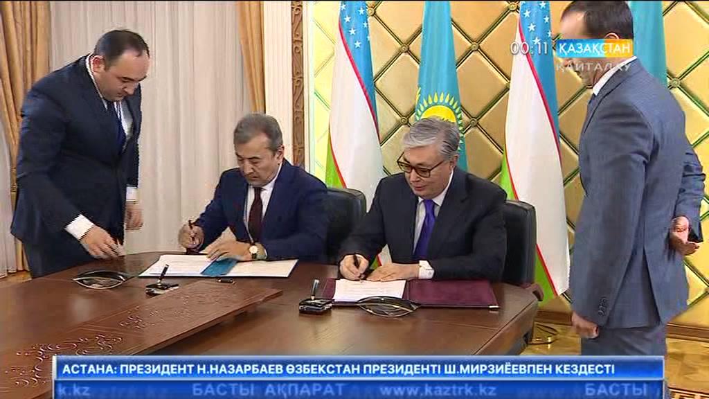 Қазақстан мен Өзбекстан Сенаты арасында ынтымақтастық жөніндегі келісімге қол қойылды