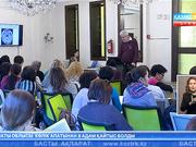 Франциялық эпилептолог Астанада кездесу өткізді