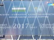 Шавкат Мирзиеев пен Нұрсұлтан Назарбаев Астананың бірқатар нысандарын аралады