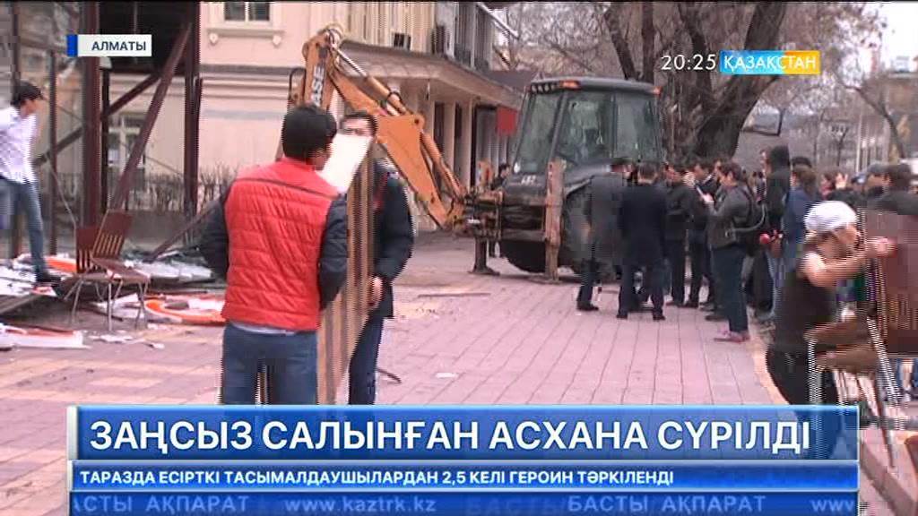 Алматы орталығында заңсыз салынған асхана сүрілді