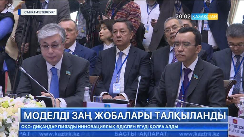 Қ.Тоқаев ТМД Парламентаралық ассамблеясы Кеңесінің отырысына қатысты