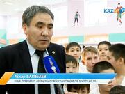 Новости. Вечерний выпуск (27.03.2017)