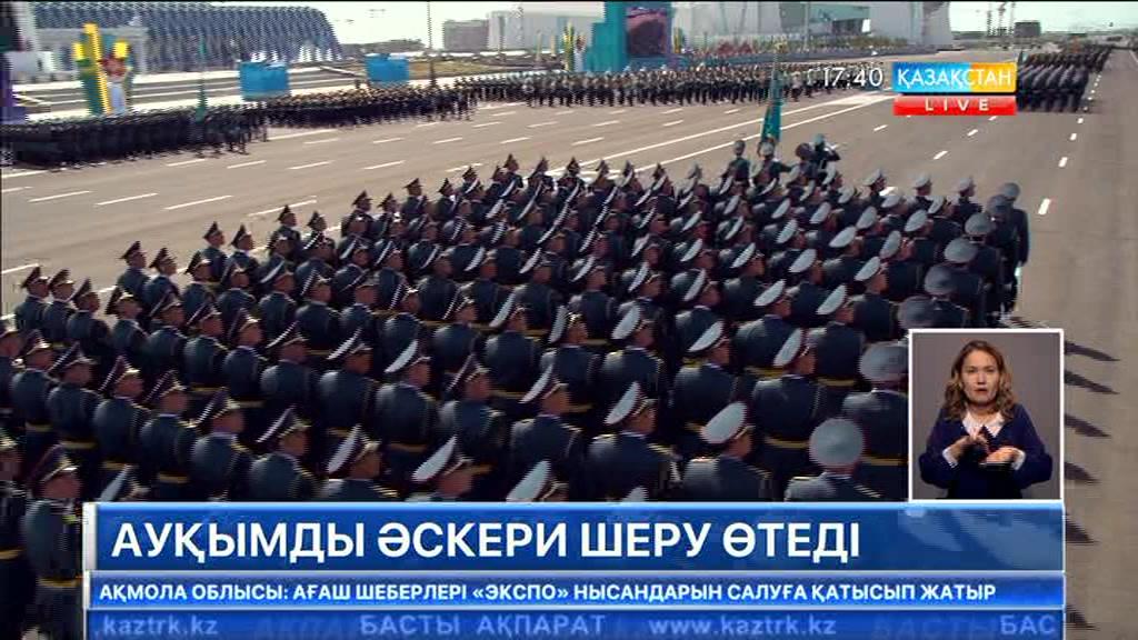 Астанада 7 мамырда мерейтойлық ауқымды парад өтеді