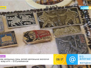 15 мың медаль, төсбелгі монета жинаған Қайырбек