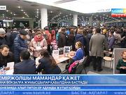 «Астана теміржол вокзалы кешені» жұмысшылар қабылдай бастады