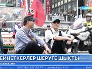 Тайвань астанасы Тайбэйде зейнеткерлер шеруге шықты