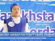 Қызылордада «WorldSkills Kazakhstan» чемпионатына іріктеу басталды