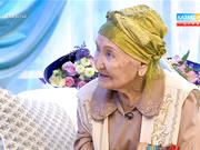 Актриса Айша Абдуллина: 83 жыл ғұмырымды ұлы театр өнеріне арнадым