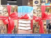 Астанада «Қазақ киносы: кеше және бүгін» атты жаңа кітап таныстырылды