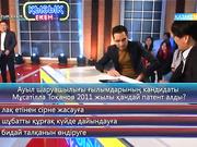 Жанболат Найзабеков-Бейбіт Қамаранов & Аман Тасыған-Дархан Сүйлейменов