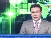 Астана вокзалында тексеріс күшейеді
