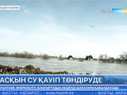 Қарағанды облысына қарасты бірнеше елді мекенге су алып кету қаупі төніп тұр