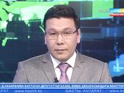 Сыртқы істер министрі Қайрат Әбдірахманов Парижге сапармен барды