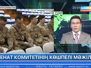 20:00 Басты ақпарат (30.03.2017) (Толық нұсқа)