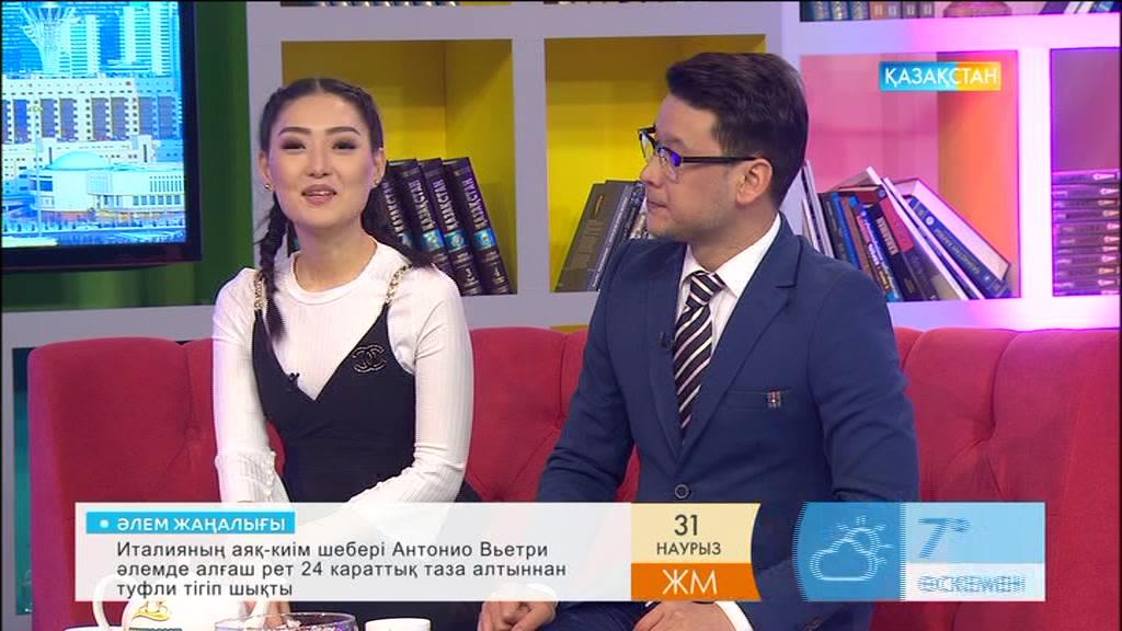 1-2 сәуір күндері әйгілі «Дон Кихот» балеті «Астана Опера» театрының сахнасында қойылады
