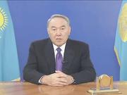Нұрсұлтан Назарбаев: Мемлекеттің басқару жүйесін жаңғыртатын кез келді  (ВИДЕО)