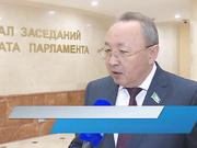 Бектас Бекназаров: Бұл – мемлекеттік басқарудың жаңа деңгейге жеткенін көрсетеді (ВИДЕО)