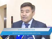 Дархан Кәлетаев: Құзыретпен бірге жауапкершілік келді (ВИДЕО)