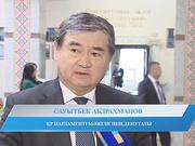 Сауытбек Абдрахманов: Елбасы үндеуі – еліміздің болашақтағы тағдырына тікелей қатысты (ВИДЕО)