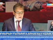 ЕҰУ-де Серік Қирабаев пен Әлия Бейсенованың торқалы мерейтойы өтті