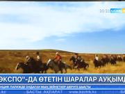 «ЭКСПО-2017» көрмесінде Димаш Лара Фабианмен ән шырқайды