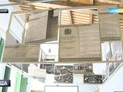 Ұлыбритания Еуропа Одағынан шығу процесін ресми түрде бастады