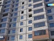 Астанада үйін даулаған 9 мыңға жуық үлескер бар