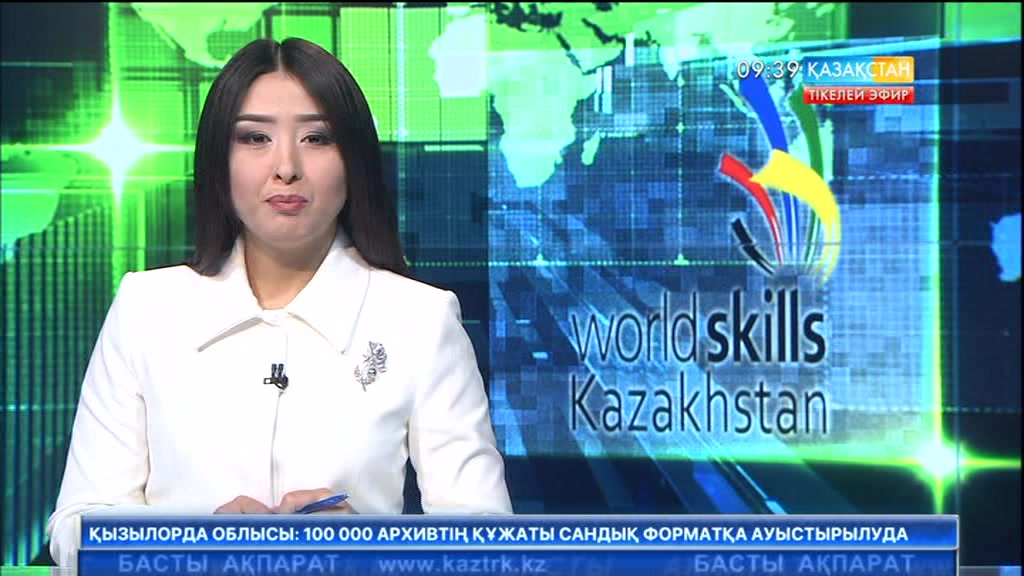 «World Skills Aktobe-2017» байқауы аяқталды