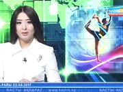 Афинада көркем гимнастикадан өткен турнирде қазақстандық спортшылар жүлделі орынды иемденді
