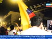 Эквадорда президенттік сайлауда солшыл кандидат жеңді