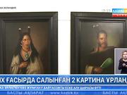 Жаңа Зеландияда XІХ ғасырда салынған 2 картина ұрланды