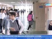 Ботагөз Омар: «ЭКСПО-2017» көрмесінің өтуіне байланысты оқу жылы қысқартылады деген ақпарат шындыққа жанаспайды