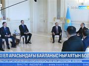 Мемлекет басшысы Ильхам Әлиевпен кеңейтілген құрамда келіссөз жүргізді (ВИДЕО)